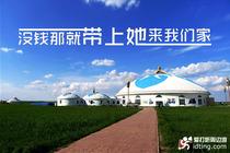 张北草原天路双人自助游,游中国的66号公路,住特色蒙古包,含双早
