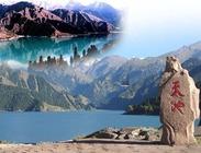 新疆吐鲁番、天山天池、甘肃敦煌莫高窟、内蒙通湖草原大型夕阳红专列14日游