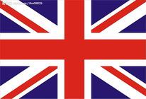 英国 旅游商务探亲签证 顺丰包邮