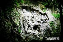上海出发<杭州西湖-游船-雷峰塔-灵隐寺-水乡乌镇>2日游、入住三星酒店