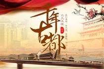 吃喝玩乐在西安丨百种美食+世界名迹丨回民街、兵马俑、华清池、大明宫、西岳华山