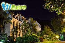 腾冲热海美女池温泉酒店 1晚+双人自助晚餐+热海景区+美女池温泉票