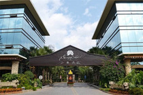 欢度暑期 就去天下第一泉 昆明安宁温泉心景花园酒店+2人露天温泉票+双早
