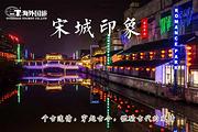 高铁往返//纯玩0购物//杭州西湖-宋城-登雷峰塔-千岛湖桂花岛2日游