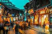 🔥网红打卡🔥重庆+武隆3日游👍天坑三桥✔仙女山森林公园✔九黎城✔洪崖洞