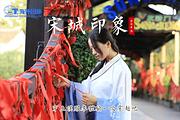 高铁-门票全含//100%纯玩//杭州西湖游船+登雷峰塔+宋城含演出1日游