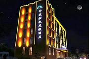 宿临安华悦松泉度假酒店1晚+双人早餐,可选大明山门票/湍口众安氡温泉门票