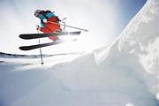 杭州滑雪就去大明山!大明山滑雪纯玩一日游!含3H滑雪+雪鞋+雪板+雪杖