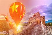 (含长城门票·五环内免费上门接)北京八达岭长城纯玩一日跟团游