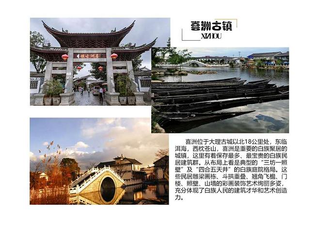 云南大理包车9.jpg