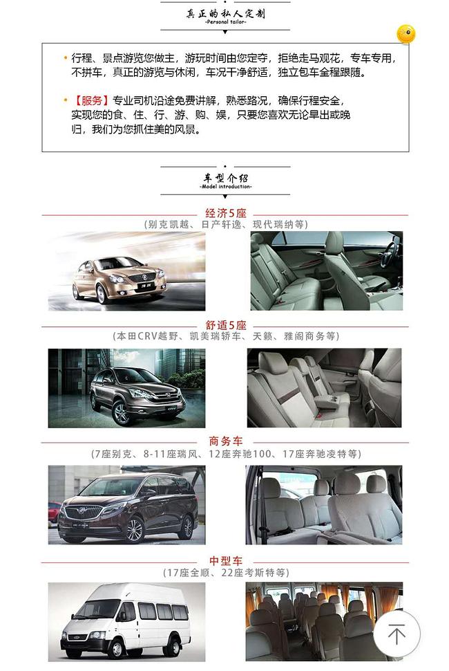 云南西双版纳包车+导游图3.jpg