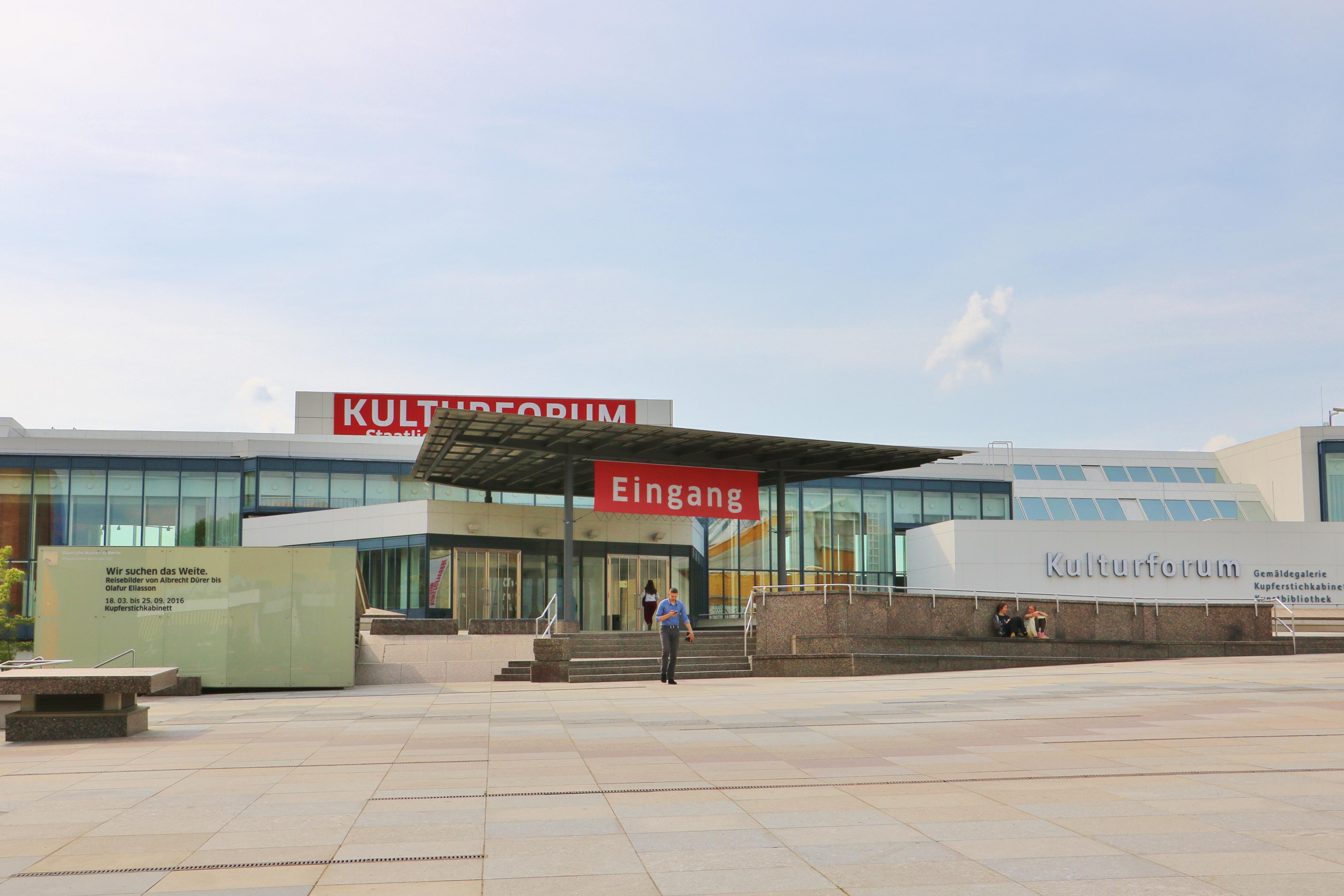 瑞典斯德哥尔摩+马尔默+丹麦哥本哈根+德国汉堡+柏林10日8晚自由行(4钻)·欧洲设计瑰宝 音乐艺术之旅|可选WIFI翻译机