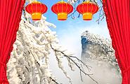 住碧桂园🔥0购物0自费丨张家界天门山+玻璃桥凤凰3日丨赠网红芙蓉镇+美食宴