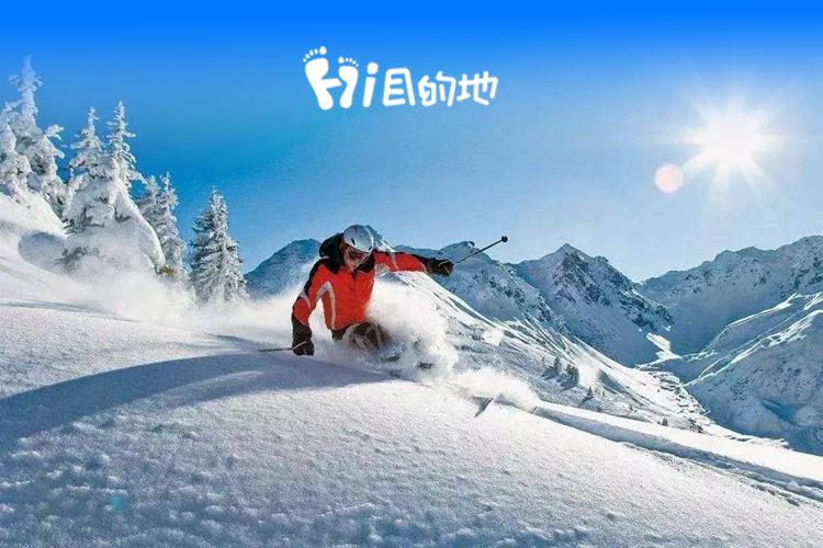 2-3人神农架隐约咖啡客栈+神农架中和国际滑雪场,可选神农架国际旅生态游区
