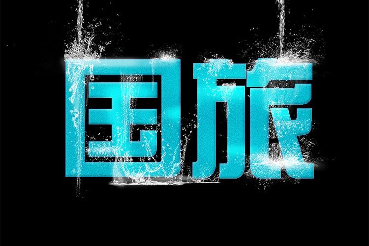 🔥国旅暴款:拒绝购物团丨丽江大理丨双古城丨温泉丨雪山顶+环洱海丨石林丨五星