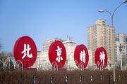 北京3日2晚跟团游赠送接送机精挑VIP景点,全方位玩转紫禁城踏青赏花