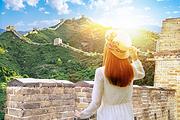 (安心游·五环内上门接)北京八达岭长城+颐和园+清华/鸟巢纯玩品质跟团一日游
